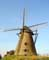 Moulin Guillotine