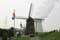Moulin exemple Moulin � vent de l'Escault (� Doel)