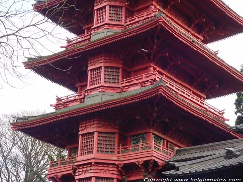 Japanese Tower LAKEN / BRUSSEL picture